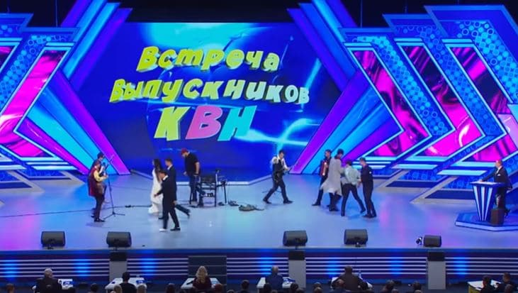КВН Камызяки — 2019 Встреча выпускников