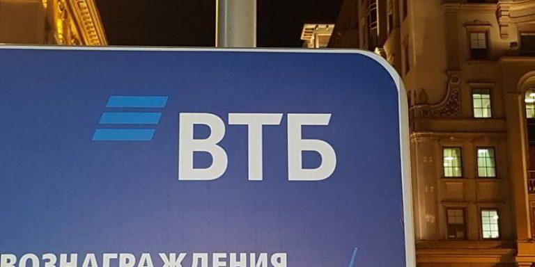 Доля ВТБ на рынке ипотеки с господдержкой превысила 60%