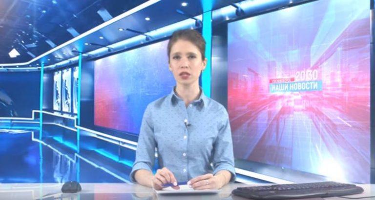 Сосновоборск. Наши новости. Выпуск от 17.01.2020