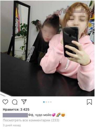 Железногорская беременная 7-классница — «Молодая мама4кааа» в Instagram