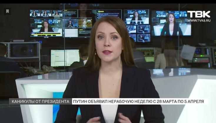 Красноярцам рассказали, кто будет отдыхать на следующей неделе