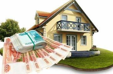 Дом в Красноярске: преимущества покупки
