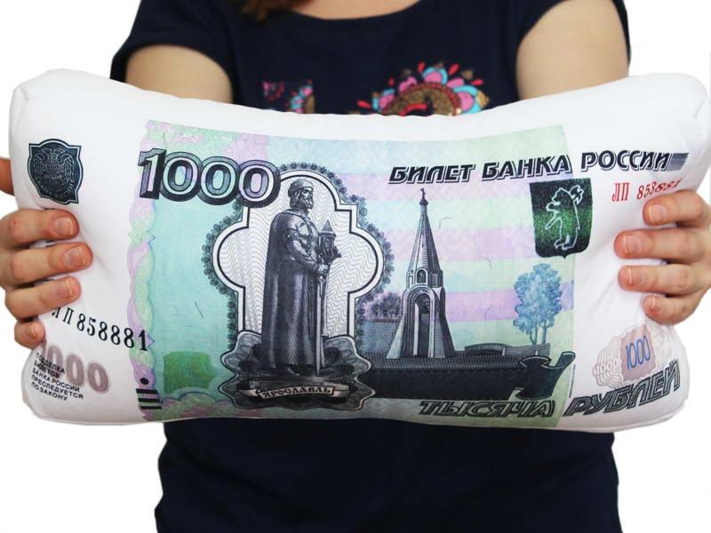 Эксперты назвали лучшие способы хранения и приумножения денег
