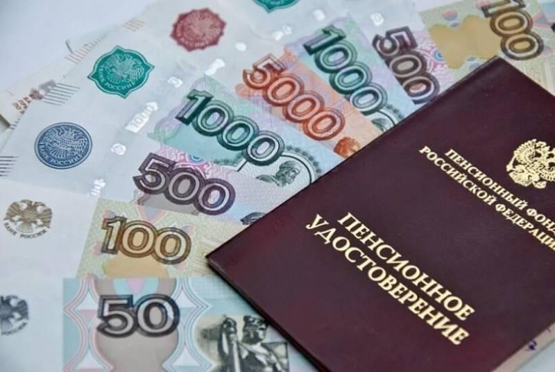 Подарочный сертификат: в ПФР рассказали, как можно повысить пенсию